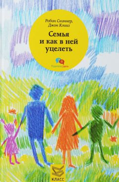 family-cover2